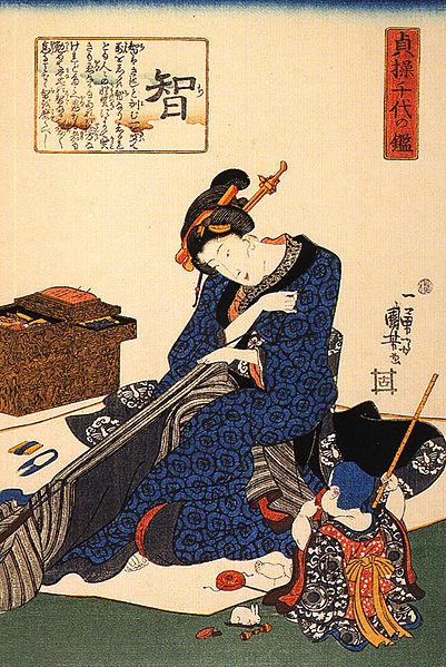 A seated Geisha